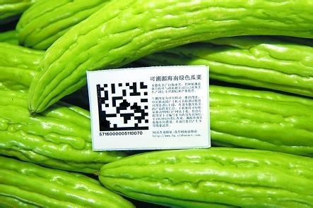 漯河蔬菜基地应用农产品追溯系统打造透明放心蔬菜