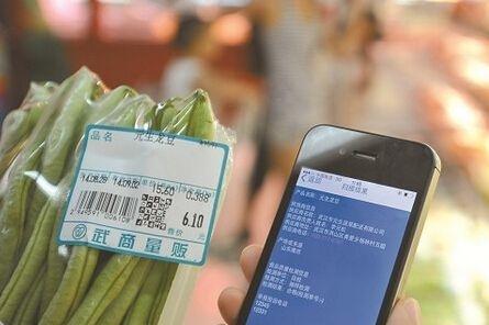 农产品企业利用农产品追溯系统赢得消费者信任