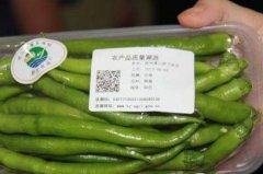 农产品追溯系统是保障农产品安全的